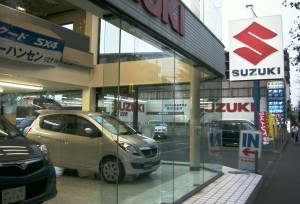 A car dealership in Japan, a possible victim of a post-ownership world.