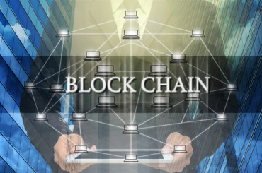 Practical Blockchain: A Gartner Trend Insight Report