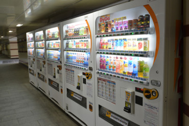 Vending Alliance and Sierra Wireless Smarten Up Vending with IoT